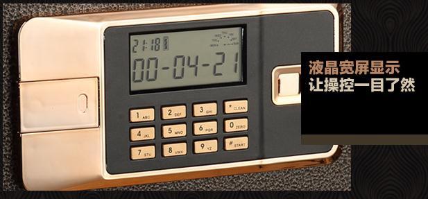 保险柜LED显示屏使用说明书-液晶显示屏电子密码锁使用说明书---金库保险柜销售维修开锁服务中心电话4008001943 液晶显示屏电子密码锁使用说明书 一、说明: 1) 出厂的统一密码为个人码0000, 2) 操作键板上#键为启动键,上电后密码锁自动扫描,扫描后屏晃ALLREADY并进入睡眼状态,按#键可开启液晶屏及线路板进入工作状态。 3) 操作键板上*键为清除键,用于输入错误数字的清除,每按一次*键清除一位数。 4) 每按一次数字键蜂鸣器叫一声,液晶屏显示该数字,表示数字已输入